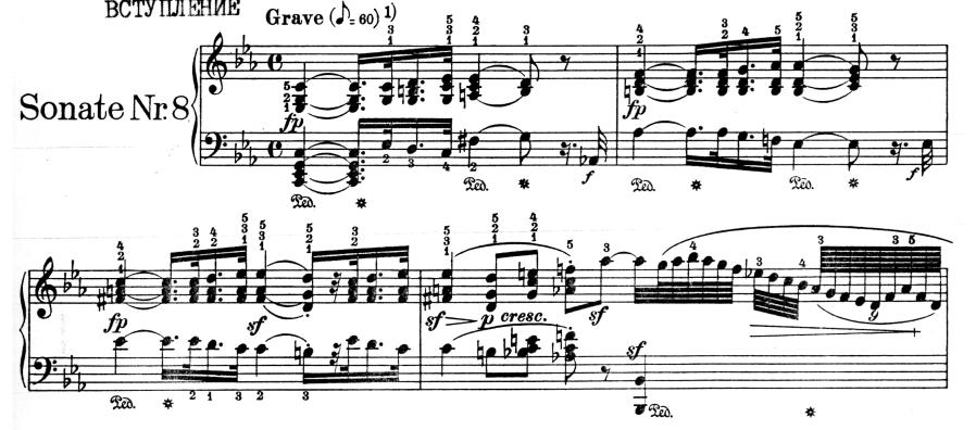 Бетховен патетическая соната реферат 3024