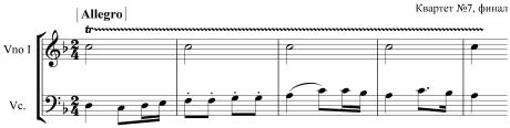 op. 59 № 1 - финал