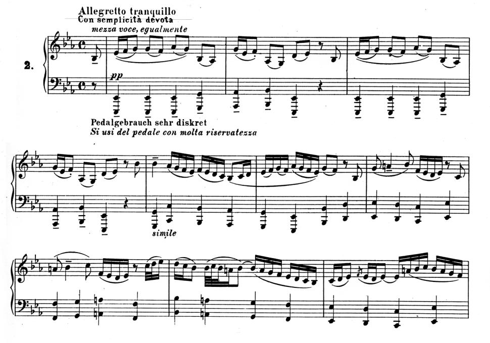 хоральная прелюдия Es-dur